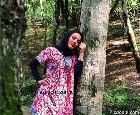 عکس آزاده زارعی در جنگل