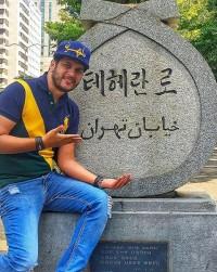 عکس سیاوش خیرابی در کره