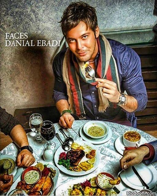 عکس دانیال عبادی در رستوران