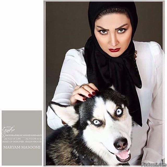 عکس مریم معصومی با سگ
