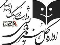 نخستین بازار بهاره تئاتر ایران