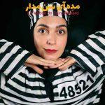 عکس الیکا عبدالرزاقی با لباس زندان