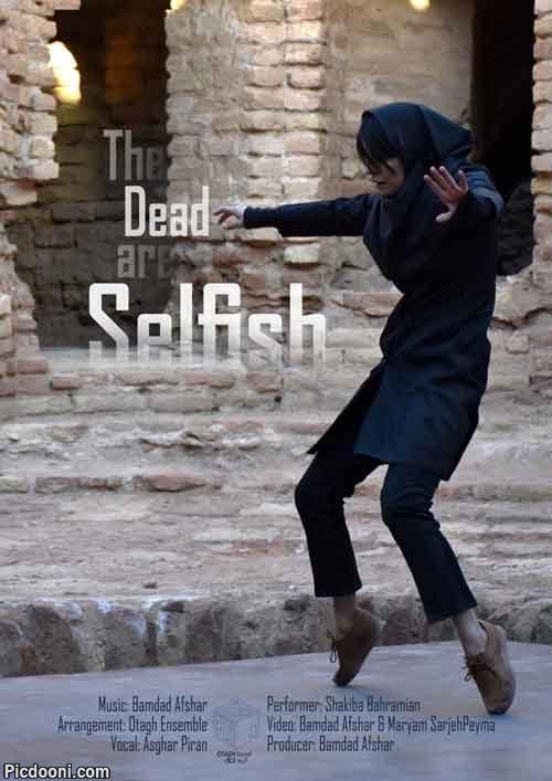 مردهها را نمیتوان کشت